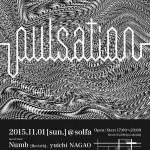 【11/1】外部ライブイベント『PULSATION』
