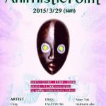"""【3/29】『魁!打ち込み道場』修了記念ライブ """"Animistic Point"""" @中目黒solfa"""