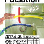 【4/30】魁!打ち込み道場修了ライブ『Pulsation Vol.2』@中目黒aolfa
