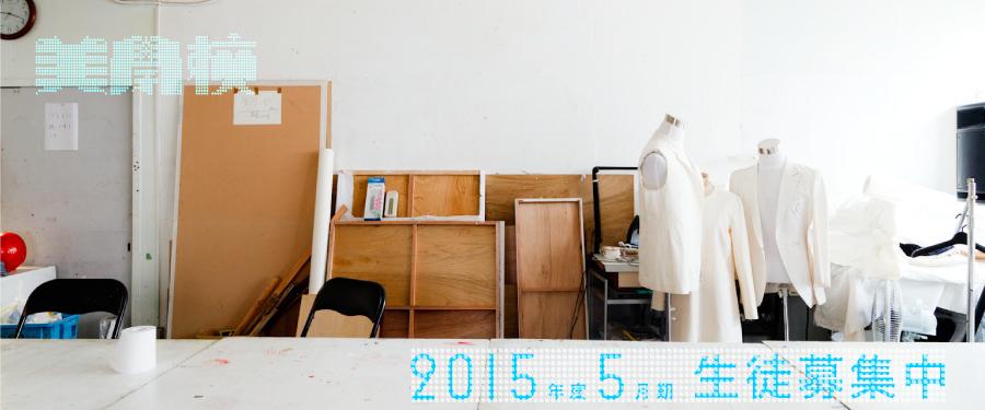 2015_5_lp2
