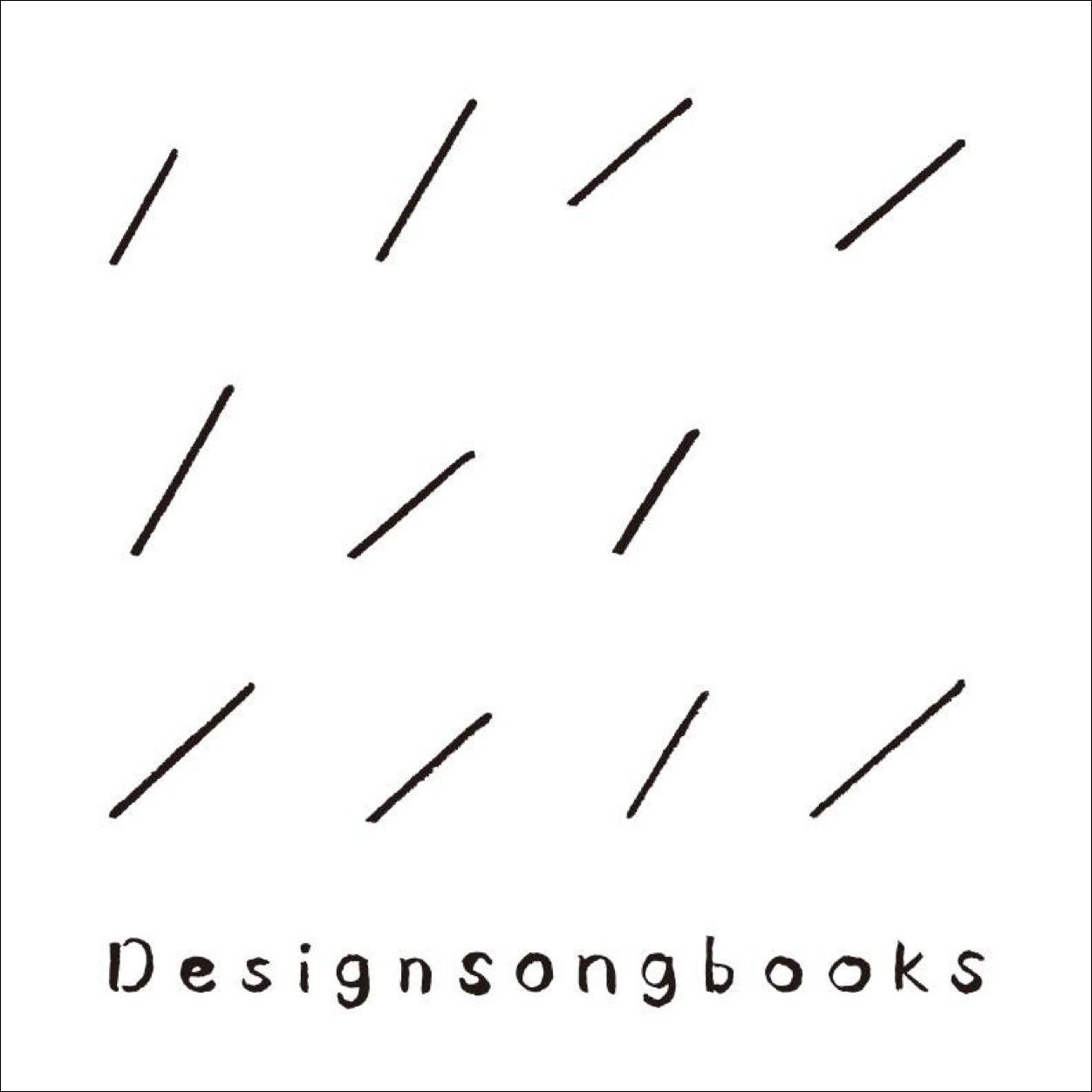 デザインソングブックス