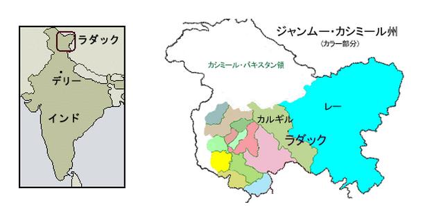 ラダック地図