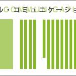 ビジュアル・コミュニケーション・ラボOB展のお知らせ