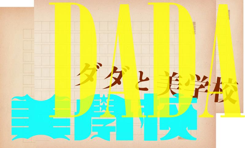 DADA_