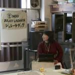 【2/23】卒業生の話を聞いて飲む会 vol.6 ゲスト:望月せりな