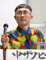 Nakazawa