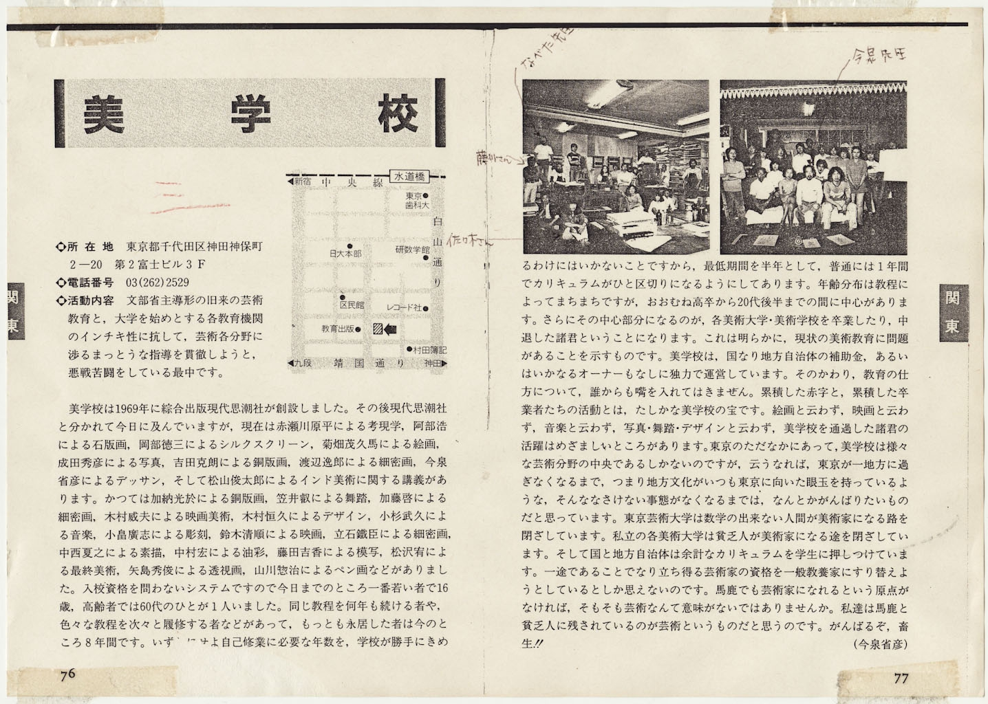 Scan10001__