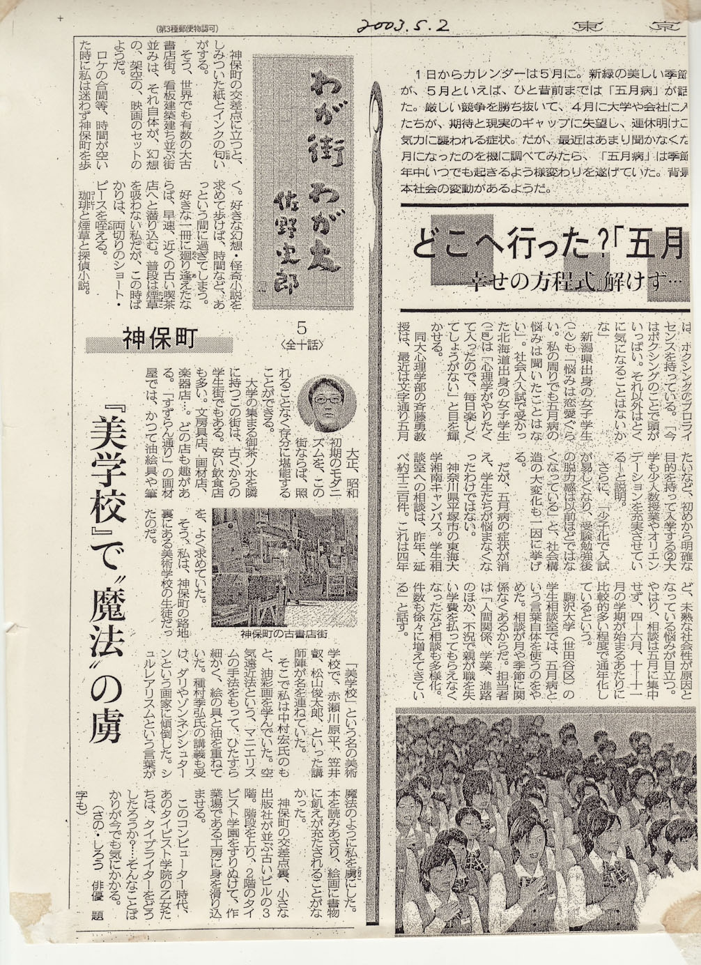 Scan10002__