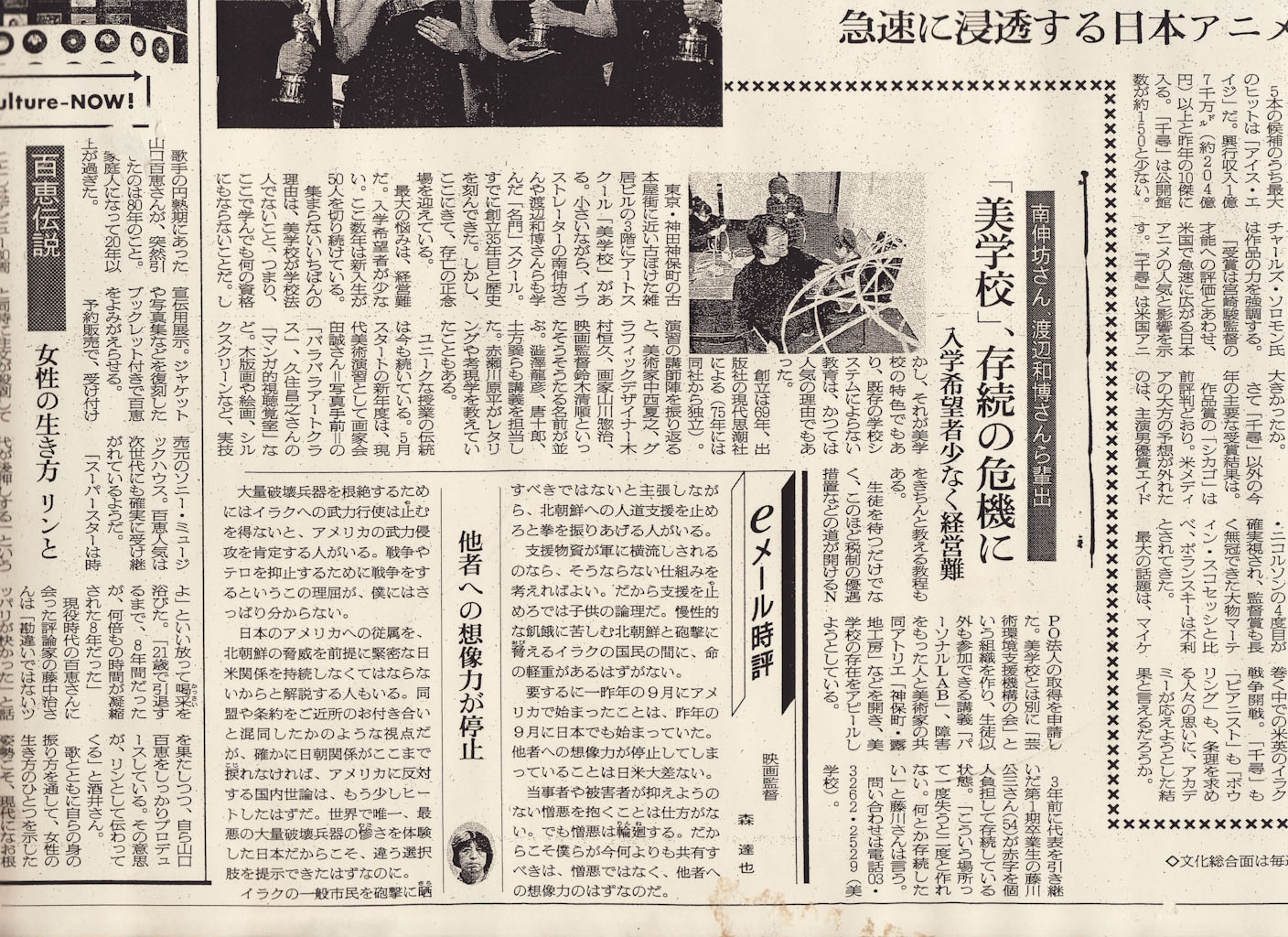 Scan10005__1_