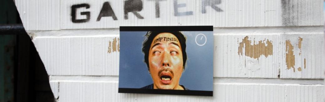 松田修展「何も深刻じゃない」