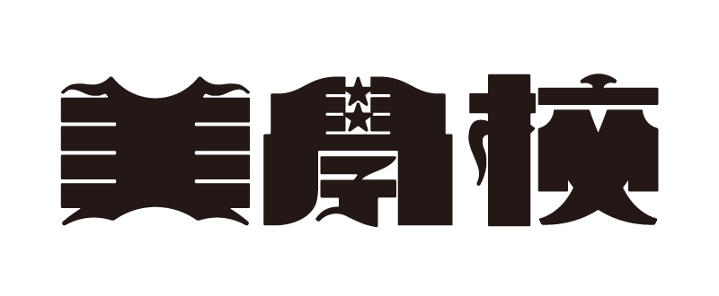 bigakko_logo