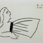 井上綾乃さん(生涯ドローイングセミナー 修了生)個展のお知らせ