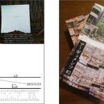 【7/17】「いぬのせなか座×アーギュメンツ#2 トークイベント」山本浩貴× 福尾匠