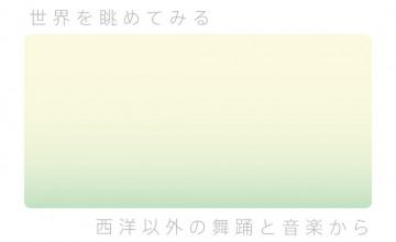sekai_eye