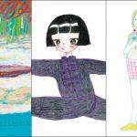 「絵と美と画と術」第8期 修了展のお知らせ
