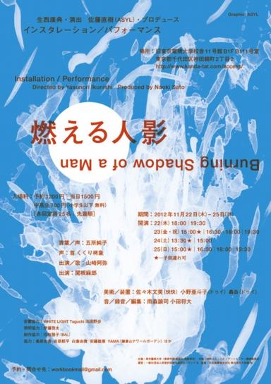 moreru_.jpg