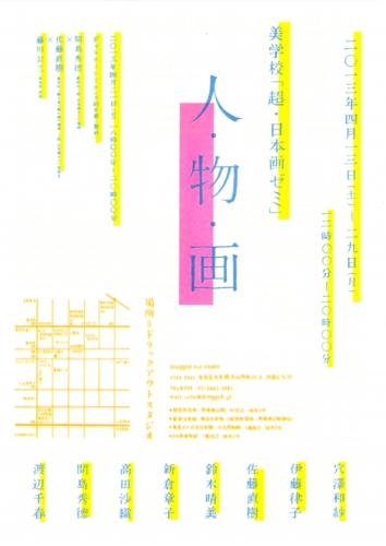 Scan10002.jpg