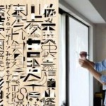 絵と美と画と術 特別企画第4弾 大原大次郎×ひらのりょう ダブルトーク「文と映と字と像」