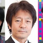 【1/29】第5回AI美芸研(講演:大森隆司、山川宏、中ザワヒデキ)