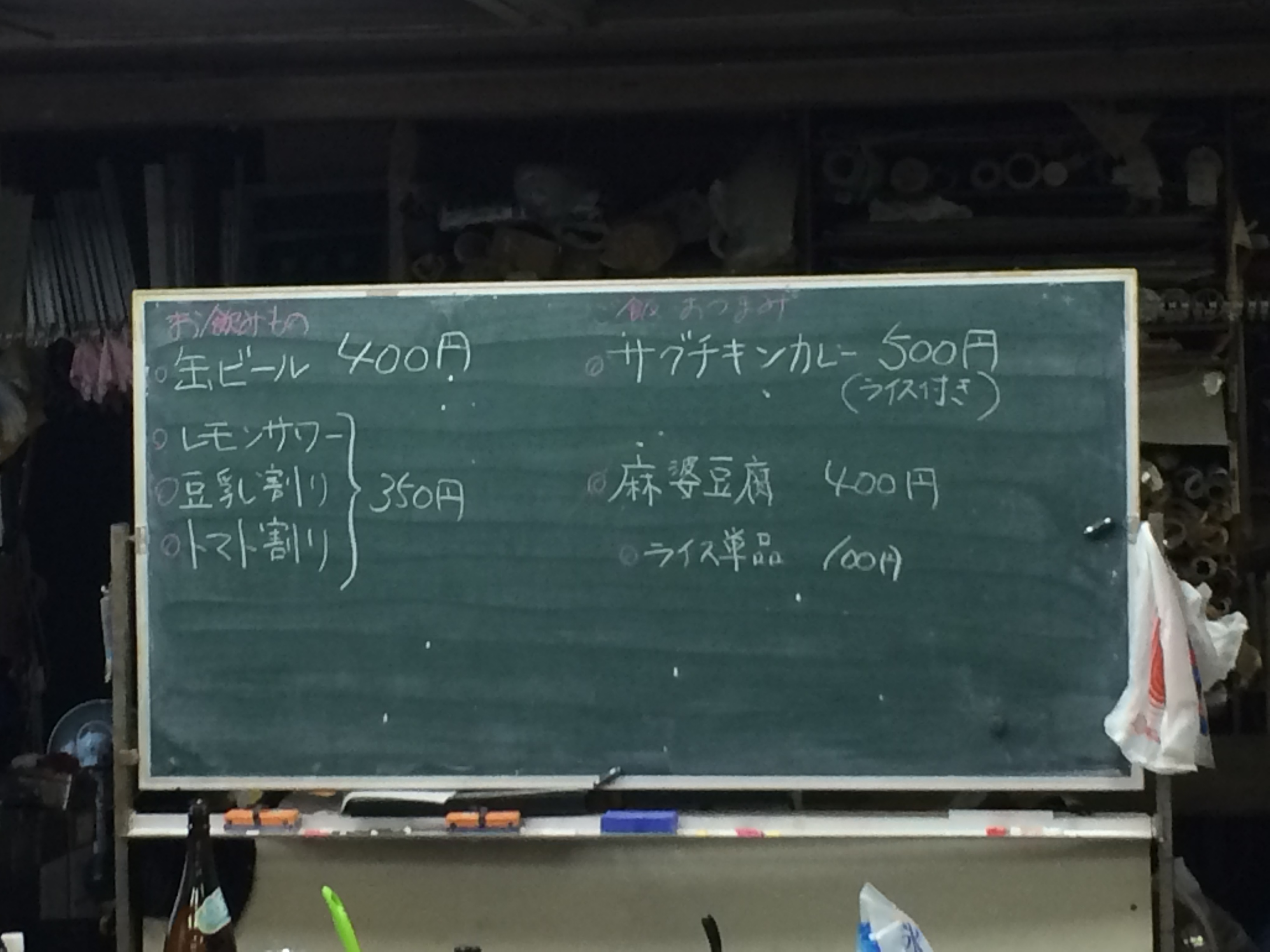2015-03-01 12.55.14
