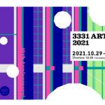 3331 ART FAIR 2021 出展のお知らせ