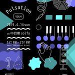 【4/14】魁!打ち込み道場修了ライブ『Pulsation Vol.4』@中目黒aolfa