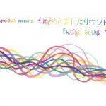 【9/22】BRAIDED SOUND Japan tour Final『BRAIDED SOUND × SJQ』