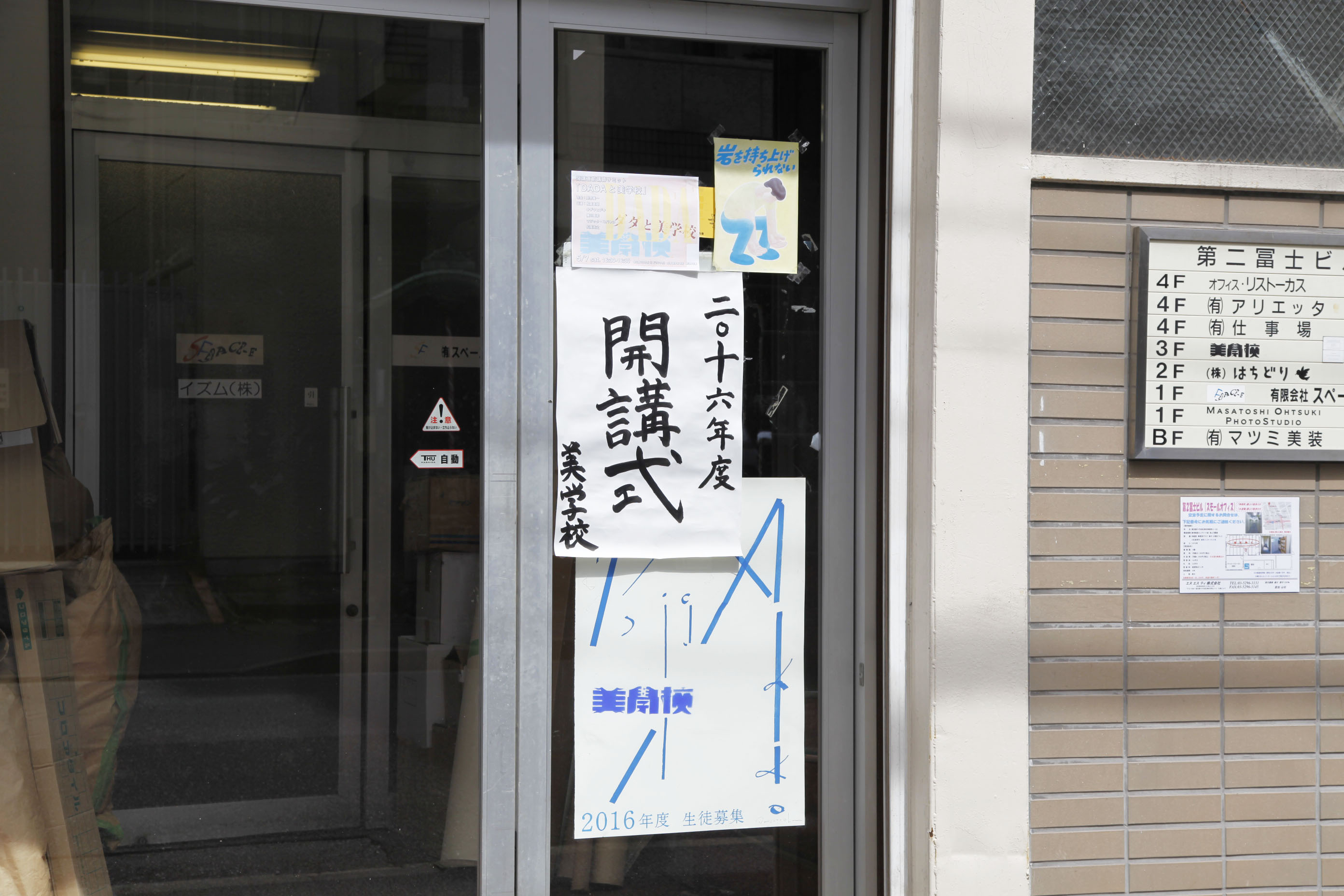 kaikou16_01
