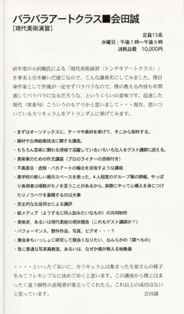 Scan10002__2 2