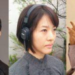 【3/26】第6回AI美芸研(講演:中井康之、田中みゆき、中ザワヒデキ)