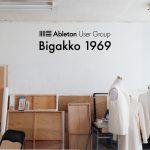 【5/30】「Ableton User Group Bigakko 1969」キックオフ・ミーティング