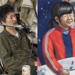 【11/15】「会田誠の月イチぼったくりBAR」第8夜 ゲスト:久松知子