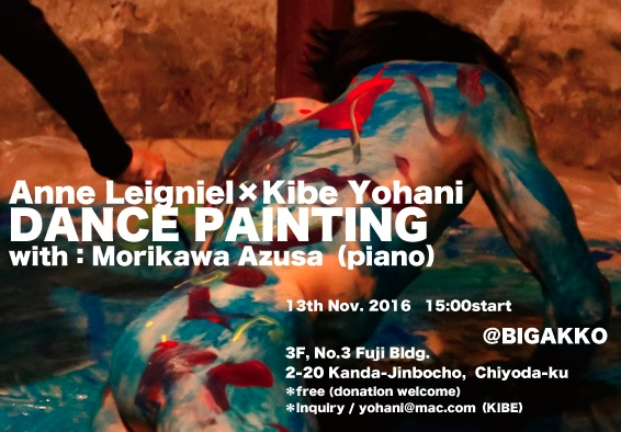 dancepainting_web