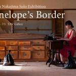中島晴矢さん(絵画表現研究室、アートのレシピ 修了生)個展「ペネローペの境界」のお知らせ