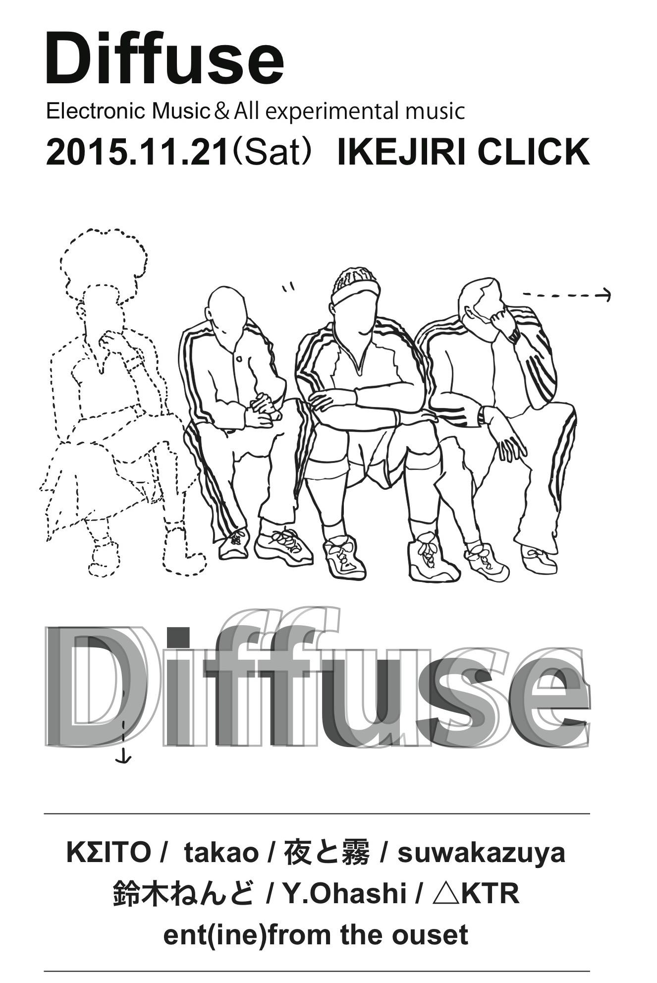 diffuse3_sachi