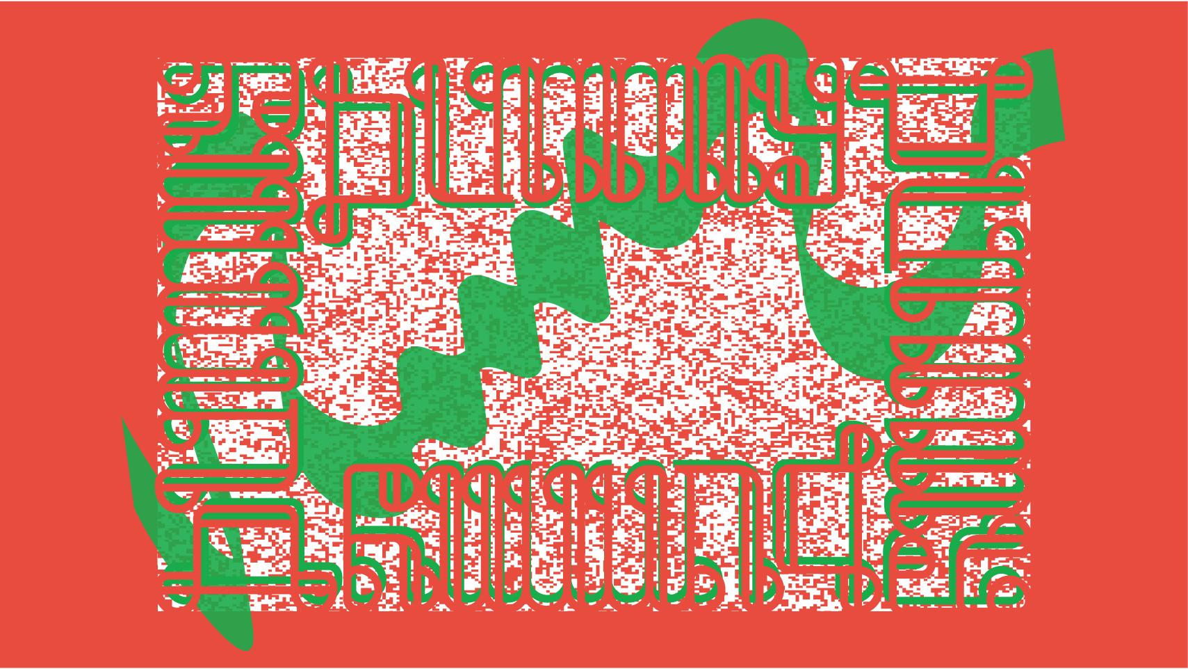 【12/14】Dummy vol.7 @Forestlimit