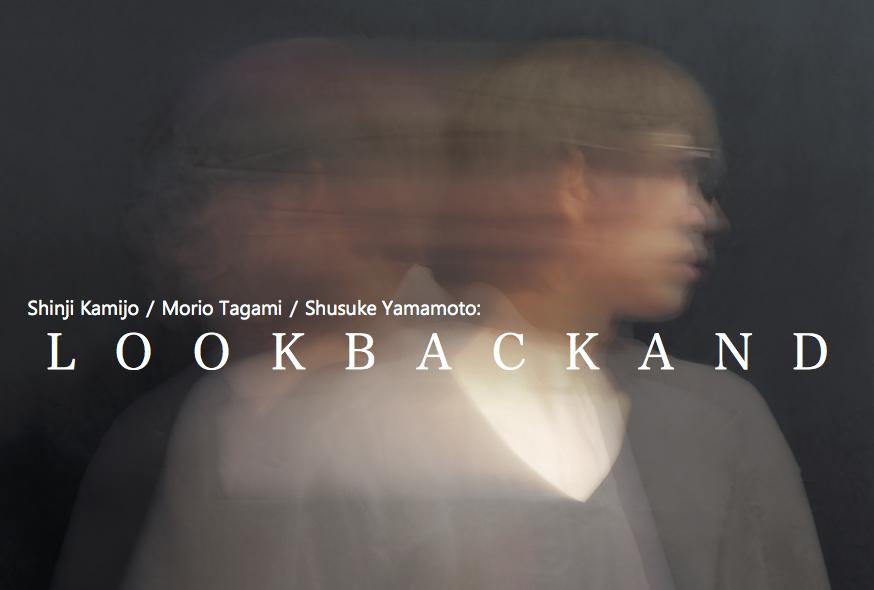 lookbackand