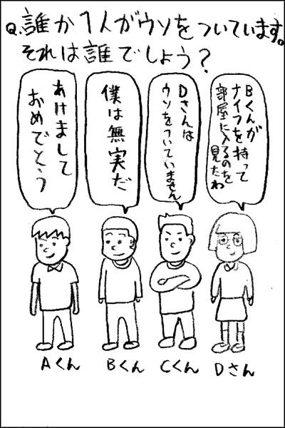 mirume4kai_4_