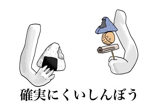 odai01_03