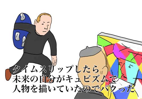 odai02_01