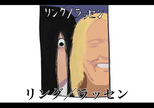odai03_01