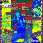 【7/21】雨天結構(決行)神保町ルーフトップ芸術まつり vol.2