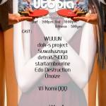 【1/31】Utopia vol.1@美学校本校